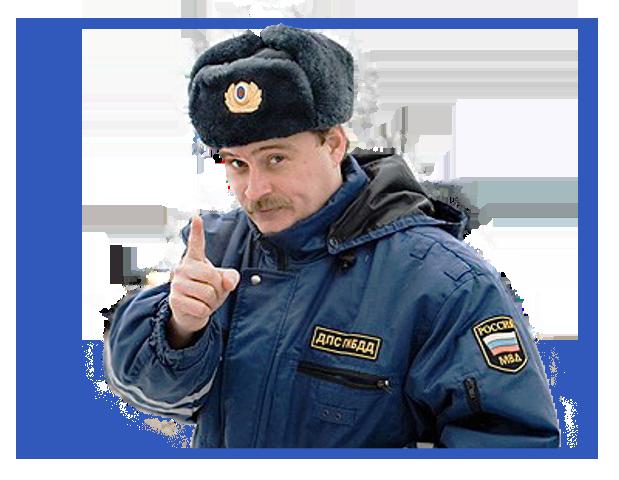 inspektor1